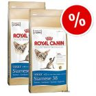 Royal Canin Siamese 38 - Economy Pack: 2 x 10 kg
