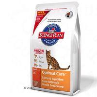 Hill's Feline Adult Lam - - Dubbelpak 2 x 10 kg