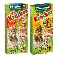 Vitakraft hamster-biscuits multipack - -3 x 3er combi (m