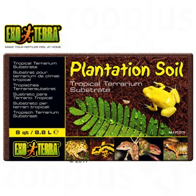 Hagen Exo Terra Plantation Soil Substrate - 3 x 8.8 L