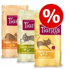 Assorted Taster Pack Tigeria Cat Treats - Assorted Tigeria Cat Snacks