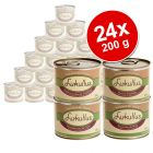 24 x 200 g Lukullus - Value Pack - Lamb
