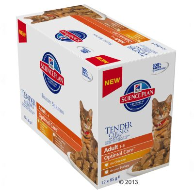 Hill's Science Plan Adult Cat Light Pouches Chunks in Gravy - Chicken - 6 x 85g