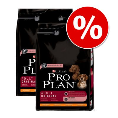 Pro Plan Large Bags - Multibuy Discount!* - Puppy Sensitive Salmon & Rice (2 x 14kg)