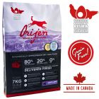 Orijen Puppy Large Dog Food - 400g