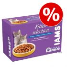 Megapack Iams Pouches 40 x 100 g - Kitten Selection in Chicken Gravy