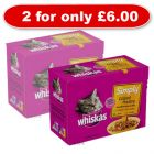 12 x 85 g Whiskas Pouch Simply  - 2  for �6.00! - 24 x 85g Steamed Fish