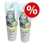 2 x 100 g Grau FLUTD Paste (Urinary Tract) - 15% Off! - 2 x 100 g