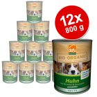 Saver Pack Defu Organic 50% Sensitive 12 x 800 g - Beef with Carrots, Fennel & Rice