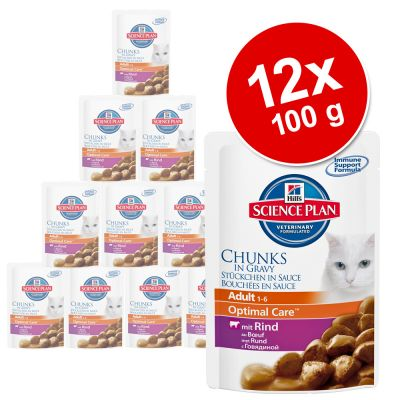 Science Plan Feline Chunks & Gravy Variety Pouches 12 x 100g - Adult Chicken & Fish Selection