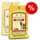 James Wellbeloved Dry Dog Food Economy Packs - Adult Small Breed Lamb & Rice: 3 x 1.5 kg