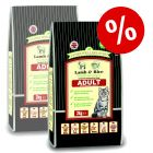 James Wellbeloved Adult Lamb & Rice Cat Food - Economy Pack: 2 x 10 kg
