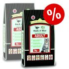James Wellbeloved Adult Duck & Rice Cat Food - Economy Pack: 2 x 10 kg