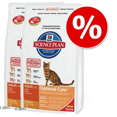 Hill's Science Plan Dry Cat Food Economy Packs - Kitten Healthy Development with Chicken 2 x 10kg