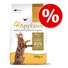 Applaws Cat Food 400 g - Trial Pack