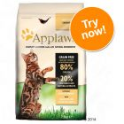Applaws Cat Food 400g - Trial Pack