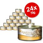 Applaws Cat Food Saver Pack 24 x 70g