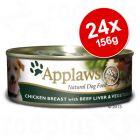 Applaws Dog Food Saver Pack 24 x 156g