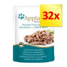 Applaws Pouches Cat Food in Jelly Multibuy 32 x 70g