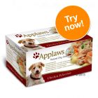 Applaws Wet Dog Food Multi Pack 5 x 156g