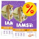 Dobbeltpakke Iams Kitten & Junior, Pro Active Health