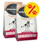 Dubbelpack Greenwoods Adult Turkey & Rice