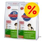 Dubbelpack Hill's Puppy Healthy Development Lamb with Rice