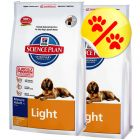 Dubbelpack Hill's Science Plan Canine Mature Adult 7+ Light