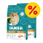 Dubbelpack: IAMS Pro Active Health Adult Weight Control