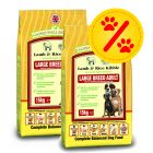 Dubbelpack James Wellbeloved Adult Large Breed Lamb & Rice