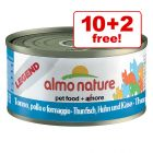 70g Almo Nature Legend Wet Cat Food - 10 + 2 Free!*