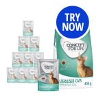 400g Concept for Life Dry Food + 12 x 85g Wet Food in Gravy Mixed Trial Pack