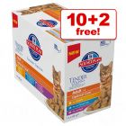 85g Hill's Science Plan Feline Pouches - 10 + 2 Free!*