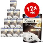 Gourmet A la Carte Saver Pack 12 x 85g