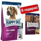 Happy Dog Supreme 12,5 кг + лакомства Ireland в подарок!