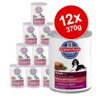 Hill's Science Plan Wet Dog Food Saver Packs 12 x 370g