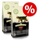 James Wellbeloved Dry Cat Food Economy Packs