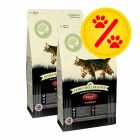 James Wellbeloved Dry Cat Food Multibuys