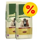 James Wellbeloved Dry Dog Food Multibuy