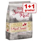 1 + 1 kg gratis! Purizon Single Meat 2 kg