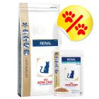 Kombipack: Royal Canin Veterinary Diet - Renal