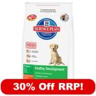 Large Bags Hill's Science Plan Puppy  Food - 30% Off RRP!*