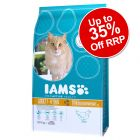Large Bags Iams Proactive Health Dry Cat Food - Up to 35% Off RRP!*