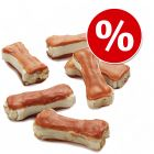 Lukullus Dog Bone - Chicken Saver Pack 3 x 120g