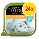 Miamor Ragout Royale Cream 24 x 100 g