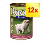 Rocco Junior Multibuy 12 x 400g
