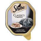 Sheba Schale Classics in Pastete mit Kalb & Huhn