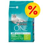 Sparpaket Purina ONE 4 x 1,5 kg