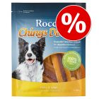 Sparpaket Rocco Chings Double 4 bzw. 12 x 200 g