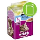 Whiskas 1+ Adult Pouches 6 x 50g